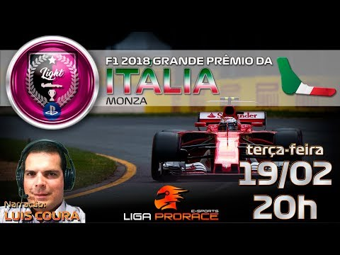 F1 Virtual