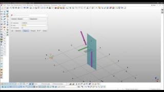 Tekla Structures. Урок 3. Вспомогательные объекты