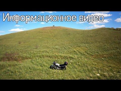 ИНФО-Видео: меня не