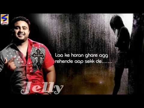 Aidi Gall Nahi C || With Lyrics || Jelly || Official Full HD Video || Hit Punjabi Song 2016