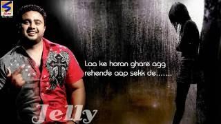 Aidi Gall Nahi C || With Lyrics || Jelly || Official Full HD Video || Hit Punjabi Song 2016