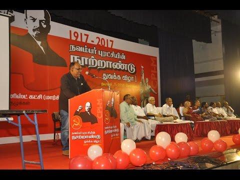 S.Ramakrishnan speech @ October Revolution Centenary Celebrations