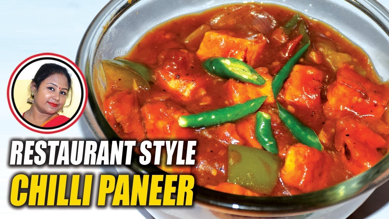 Chilli Paneer Recipe Restaurant Style Chilli Paneer In Bengali