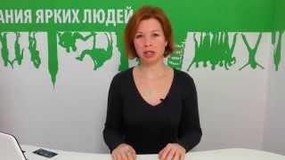 Греция: сколько стоят туры | Видеосоветы ХО(Наталия Бобошко, эксперт туристической компании