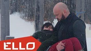 Смотреть клип Денис Харламов - От Меня До Тебя