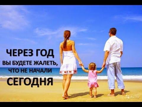 WEBTRANSFER ОБМАН ЛИБО ЛОХОТРОН И МОШЕННИЧЕСТВО ВСЯ ПРАВДА