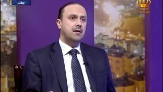 الأردن هذا المساء | الأربعاء 16-11-2016 | لقاء معالي الدكتور محمد المومني