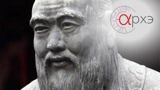 Андрей Гасилин: 'Политические доктрины древнего Китая'