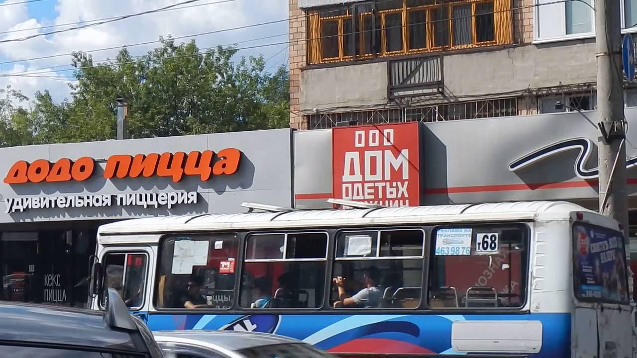 Доставка пиццы в Нижнем Новгороде. Сегодня все PIZZATTO .