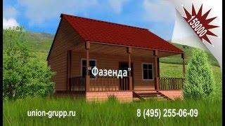 Садовые домики(, 2016-02-19T14:53:30.000Z)