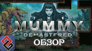 The Mummy Demastered [OG Review]