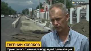 На Ростовском тас Краснодар бастады, жөндеу ж/д төсемін жолдың жүру бөлігінде