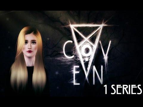 Sims 3 Machinima(Сериал) Coven(Шабаш)|1 СЕРИЯ| (с озвучкой) 16+