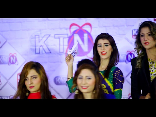 Najaf Ali KTN theme song KTN kashish