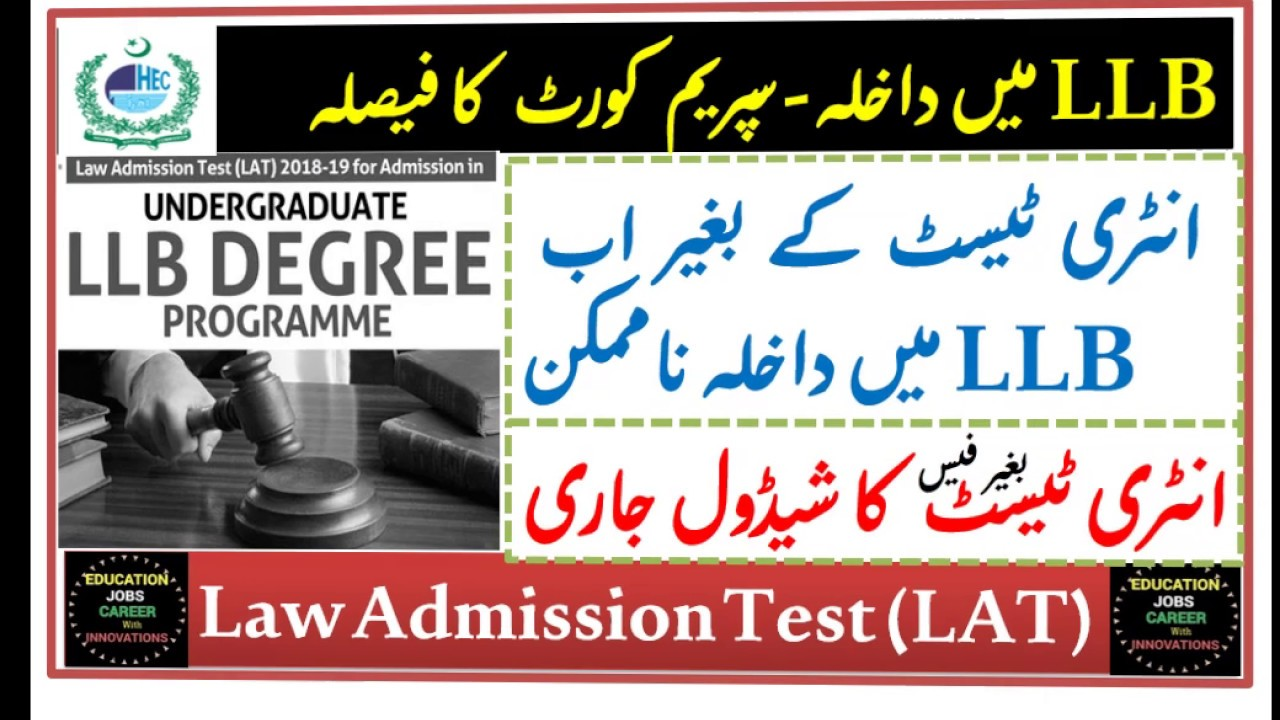 Admission papers for sale law