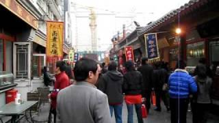 Wangfujing Snack Street, Beijing China 北京王府井小吃街