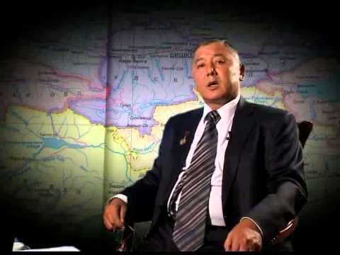 История Кыргызстана 12 - ч