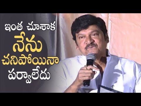 Actor Rajendra Prasad Emotional Speech @ His Personal Press Meet | Manastars