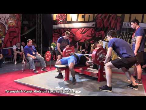 Roman Eremashvili 67.5 kg All-Time Bench press Record RAW 228kg/503lbs