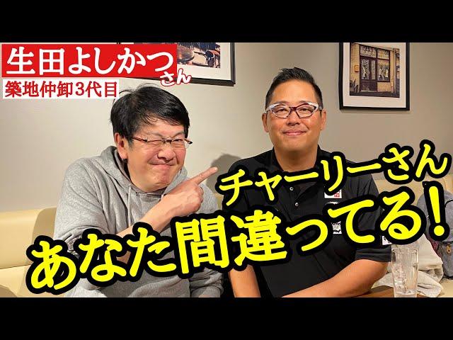 【爆笑レッスン】20年でスイング理論はどうなってきたのか・文化人放送局MC「生田よしかつ」さんとゴルフ対談