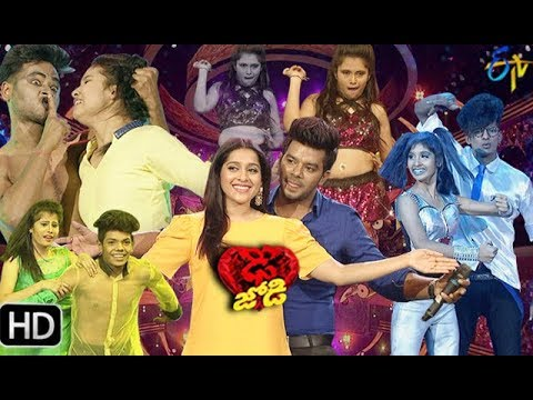Dhee Jodi | 6th  February 2019   | Full Episode | ETV Telugu