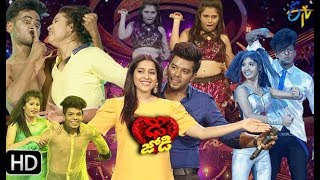 Dhee Jodi | 6th February 2019 | Full Episode | ETV Telugu