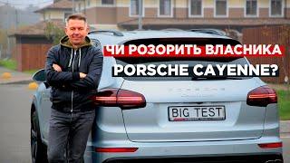BigTest б/у Porsche Cayenne Turbo | Надежность Порше Каен 2 поколения