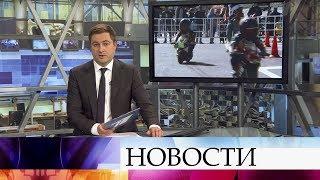 Выпуск новостей в 12:00 от 01.09.2019
