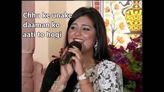 RANG DIL KI DHADKAN  BHI LAATI TO HOGI with Lyrics A Tribute to LATA MANGESHKAR by Pakistan TV