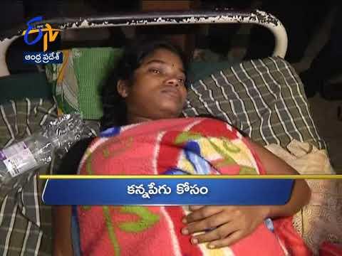 ETV Andhra Pradesh 25th November 2017 Ghantaravam 3 PM News Headlines