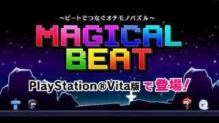 マジカルビート プロモーションビデオ