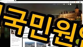 [행정사]출입국민원이면 행정사업무는 끝!,yunsang…