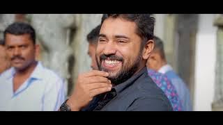Love Action Drama Pooja Video | Nivin Pauly | Nayanthara | Dhyan Sreenivasan | Aju Varghese