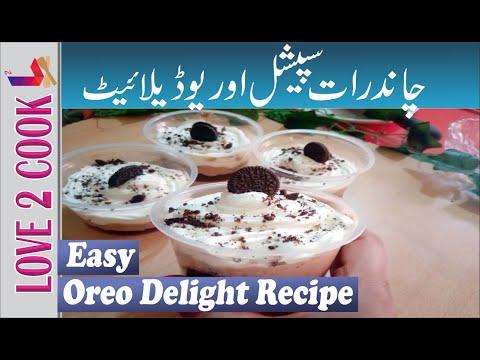 Chand Raat Special Recipes -Oreo Delight Recipe-Pakistani Sweet Recipe