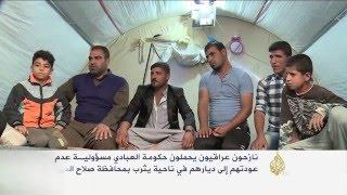 نازحون عراقيون يحملون الحكومة مسؤولية عدم عودتهم