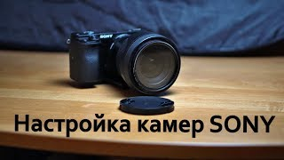 Ви купили камеру SONY. Налаштування відеозйомки.
