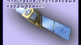 Cпутниковый кардшаринг  НТВ+ и Триколор тв.(, 2013-08-07T13:54:28.000Z)