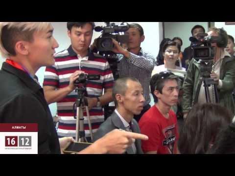 знакомства геев в казахстане