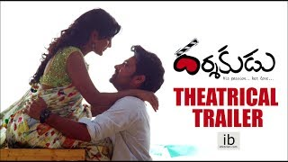 Darshakudu theatrical trailer   Ashok Bandreddi   Eesha Rebba   Pujita Ponnada - idlebrain.com