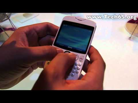 Sony Ericsson txt First Look