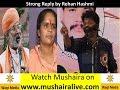 Rehan Hashmi Dhandhwara Khurd Jaunpur Mushaira ( Waqt Media Mushaira ) video