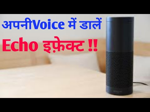 feel the echo effect in your voice # playstore