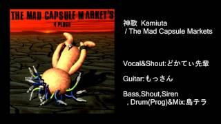 Vocal&Shout:どかてぃ先輩 Gutar:もっさん Bass,Shout,Drum(Prog)&Mix:...