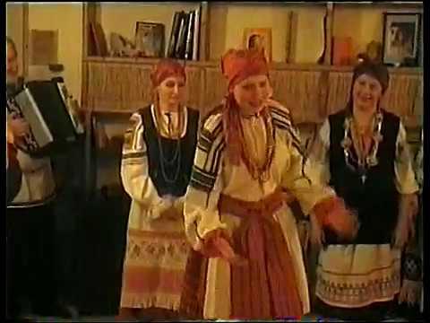 Ансамбль Травень и ансамбль Семеюшка (Святочный вечер) 2007г
