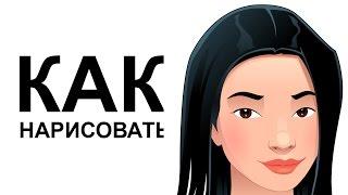 Как рисовать лицо.Как нарисовать лицо девушки поэтапно карандашом(Как нарисовать лицо девушки поэтапно карандашом для начинающих за короткий промежуток времени. http://youtu.be/PmT..., 2015-06-13T16:55:10.000Z)