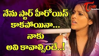 i-may-not-be-star-but-need-them-rashmi-talk-o-mania-teluguone