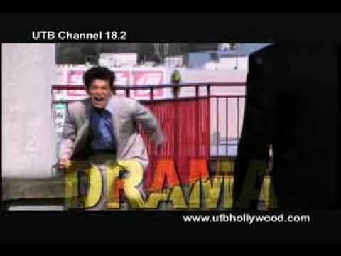 UTB Hollywood 18.2 DTV Promo 3-13-09