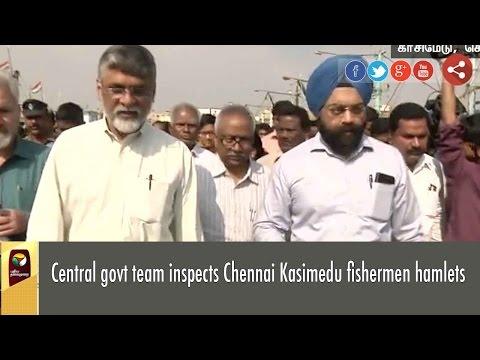 Central govt team inspects Chennai Kasimedu fishermen hamlets