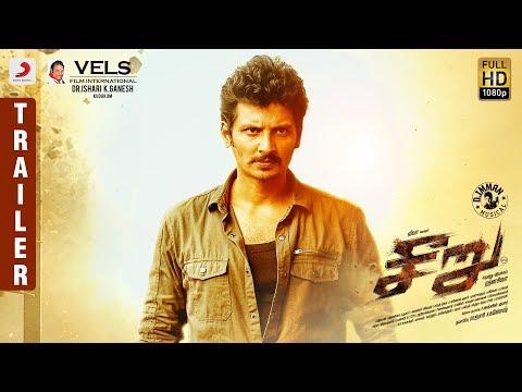 Seeru - Official Trailer (Tamil) | Jiiva, Riya Suman