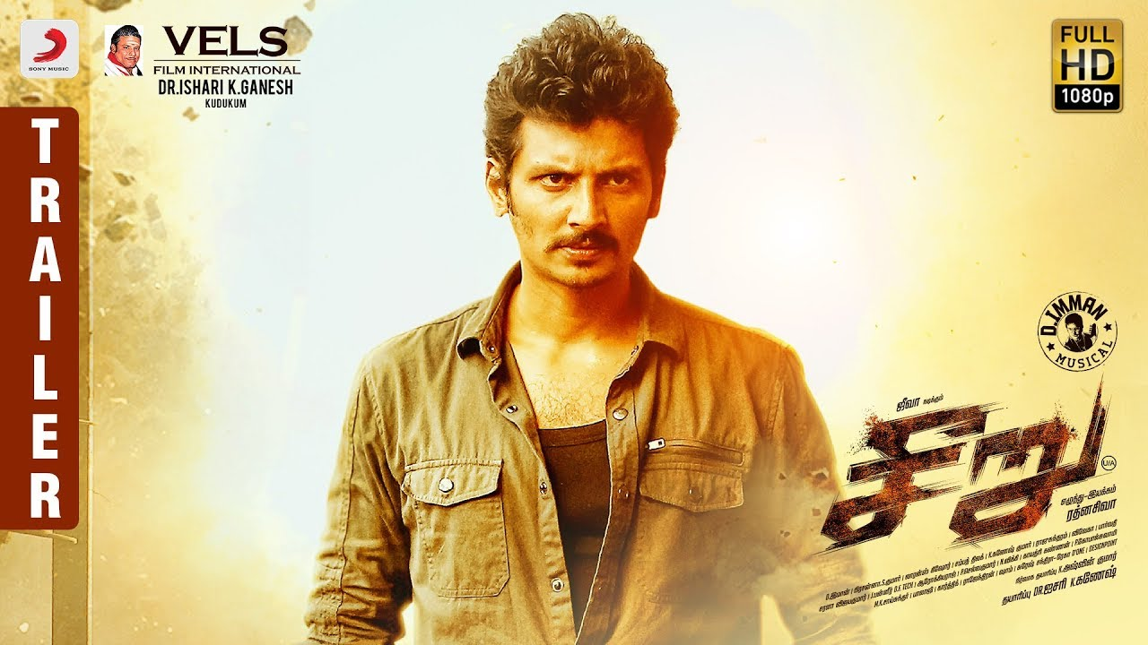 Seeru - Official Trailer (Tamil) | Jiiva, Riya Suman | D. Imman